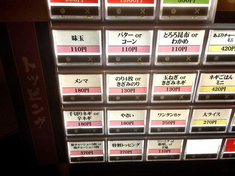 【デカ盛り】秋田ラーメンはま カレーラーメン怪獣盛りと大盛りご飯☆予想を超える三連峰で登場【驚愕】