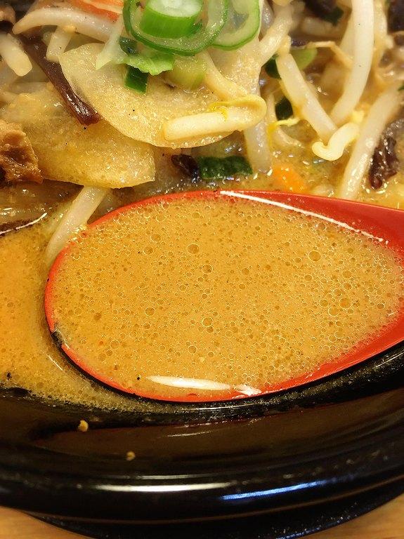 【デカ盛り】味噌の巽や 毛呂山町 梅味噌ラーメン☆試作中のラーメンも紹介【地元愛】