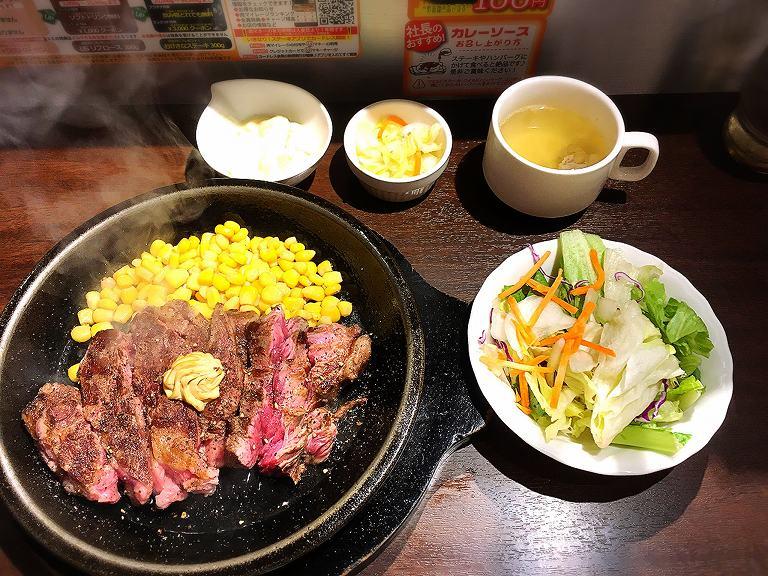 【満足】いきなりステーキ 新食べ放題プランをトッピング全種類で食べ比べ☆アレンジ例も紹介【話題】