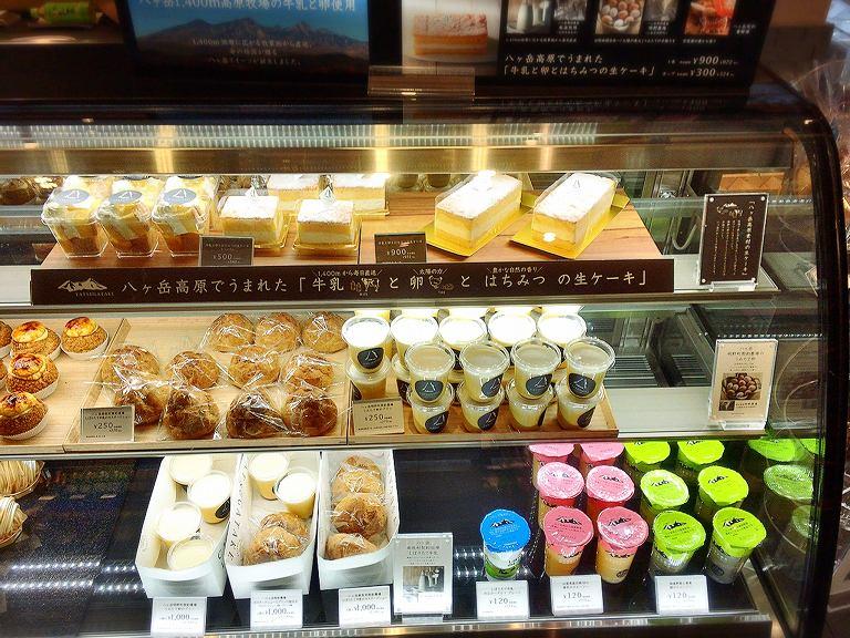 【注目】YATSUDOKI(ヤツドキ)銀座みゆき通り店のパフェを実食☆八ヶ岳高原の厳選素材を使用【カフェ】