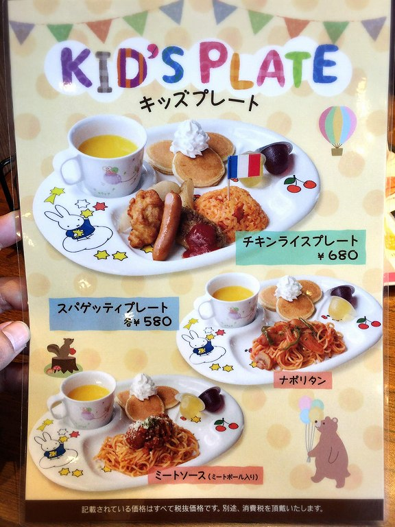 【極厚】ジロー珈琲大宮店 人気のビーフシチュートーストとメニュー紹介☆チーズとろける旨さ【おすすめ】