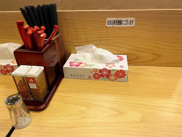 【デカ盛り】豚大学 新宿校舎 約1kgの豚丼大学院に入学してきた☆理想の花びら盛り【インスタ映え】