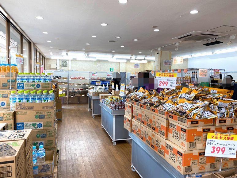 【ありえへん世界でも紹介】マルヤス下戸田店の場所や販売商品の紹介【駐車場あり】