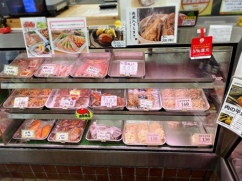 【さいたま市】肉の平金 絶品弁当の値段や種類など盆栽コロッケは揚げたてを実食【駐車場あり】