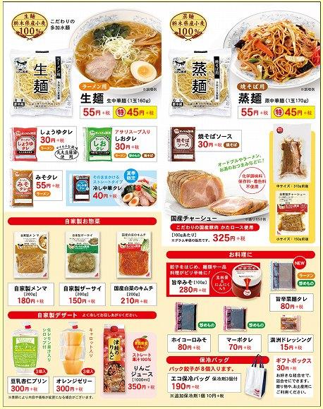 【テイクアウト】ぎょうざの満州 冷凍餃子の茹で方&キレイな焼き方【最強】