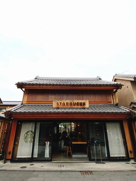 【観光】蔵造りの街に溶け込む和風スターバックスコーヒー 川越鐘つき通り店【レア外観】