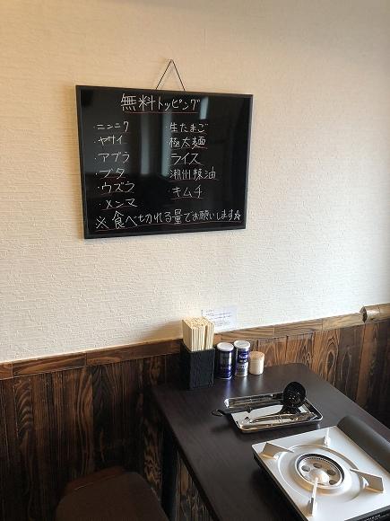 【注目】鍋食べ放題専門店 朔-saku-が春日部市にリニューアルオープン!