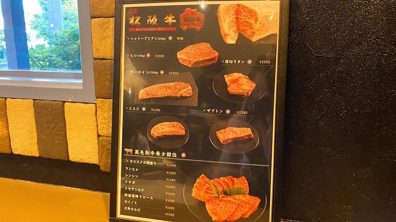 【新店】お肉屋さんが『君に、焼いて揚げる。』朝霞市 嬉嬉豚ロースカツ定食と他メニュー紹介【】