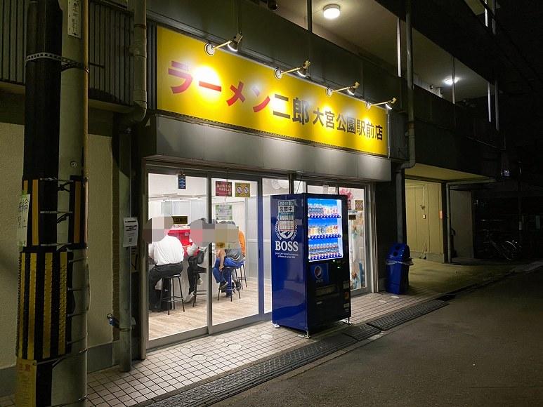 【新店】ラーメン二郎 大宮公園駅前店 メニュー・無料トッピングを紹介【2020年オープン】