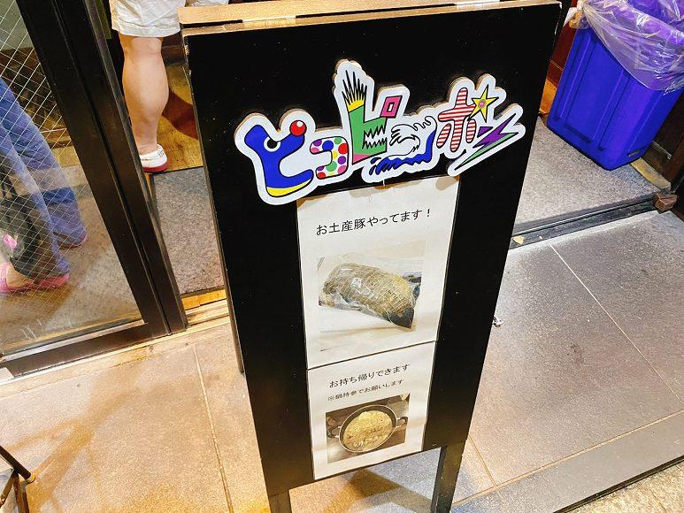 【デカ盛り】ピコピコポン つけ麺を麺増し800g他メニュー紹介【人気店】