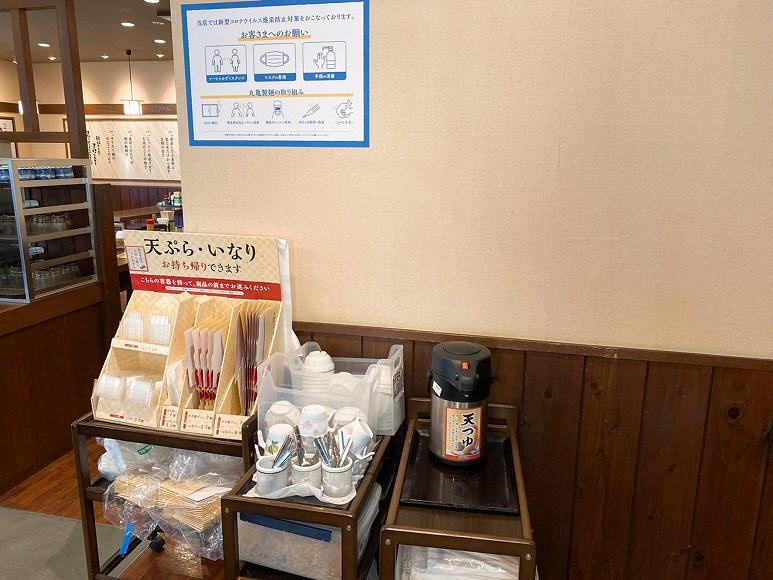 【丸亀製麺】お持ち帰りメニュー「打ち立てセット」4人前を実食紹介【お得すぎ】