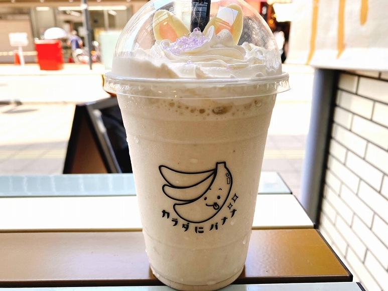 【限定のお店】カラダにバナナ 大宮 メニュー&トッピングは?いちごミルクを注文【新商品】