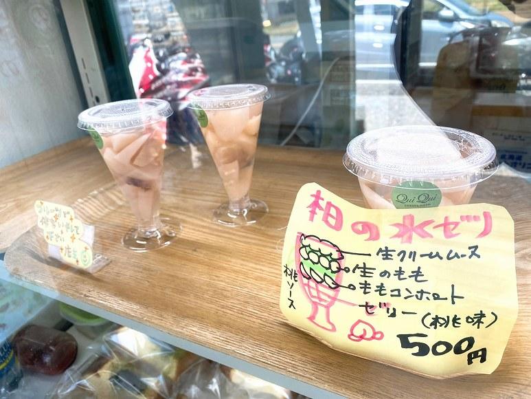 【カフェ】QuiQui渋谷農園 蓮田市 埼玉のキウイフルーツが買える直売店【スイーツ】