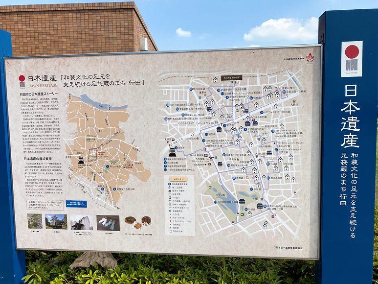 2020年|古代蓮の里 行田市 ギネス認定の田んぼアートや展望台【見どころ】