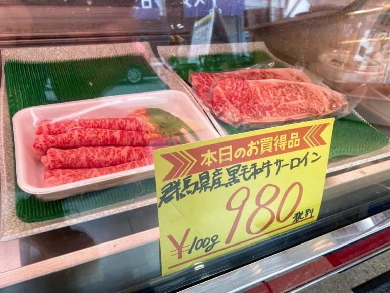 【仰天】稲垣精肉店 ジャンボメンチカツの実食と予約方法&受け取り方を紹介【お祝いにも】