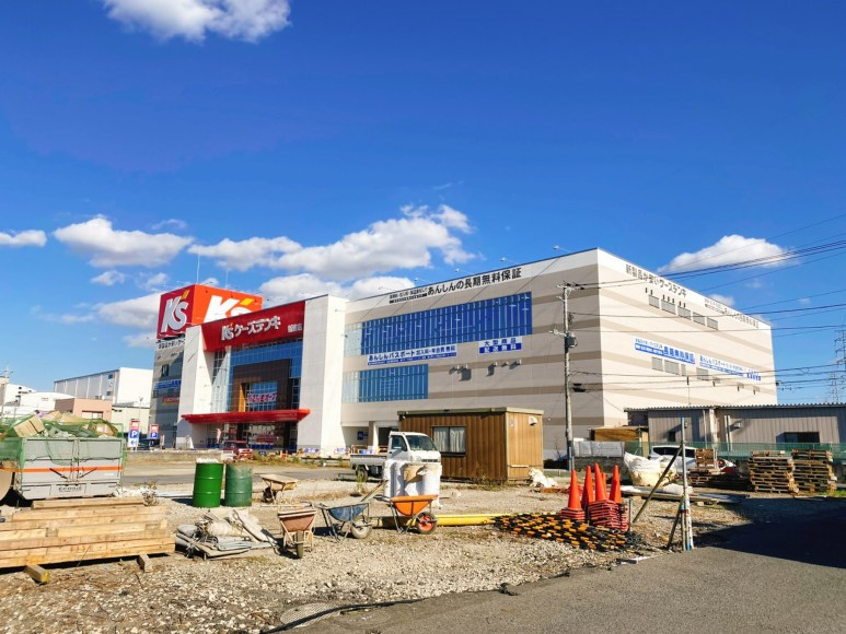 【開店】ケーズデンキ新座店が11月オープン予定!求人募集中みたい【情報】