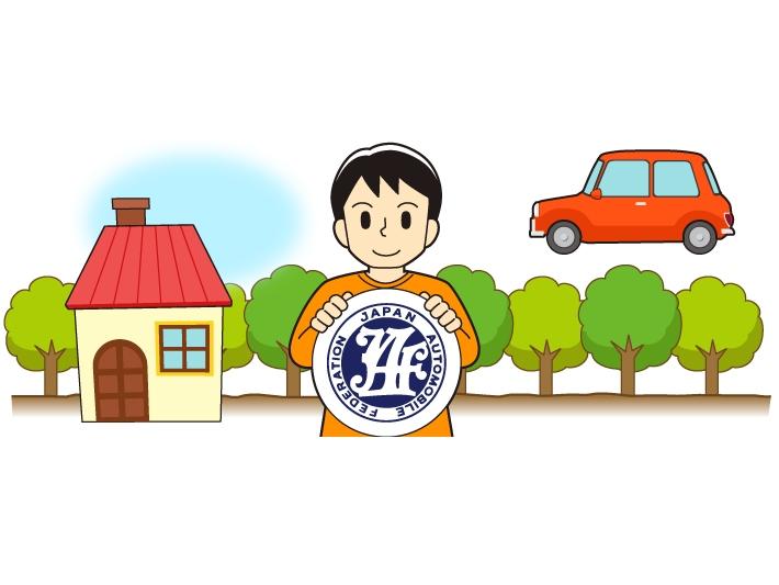 【安心】車の任意保険に加入しててもJAF会員に入るメリットと理由を紹介【入会しました】