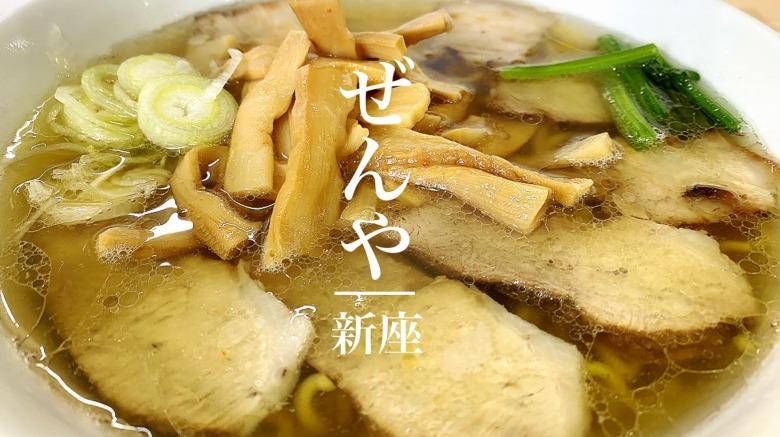 【名店】ぜんや 新座市 塩ラーメンのキングオブ埼玉に初訪問!メニューは?