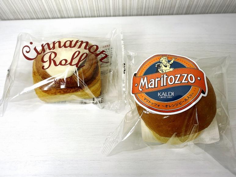 【スイーツ】KALDI(カルディ)のマリトッツォを買ってみた。250円で満足【おすすめ】