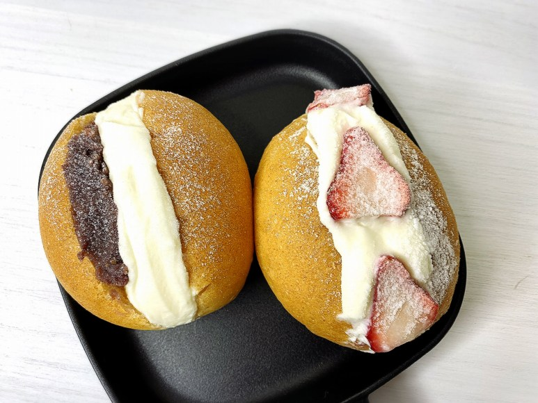【パン屋さん】オサルナ 加須市 マリトッツォ・高級台湾カステラを買ってみた【人気】