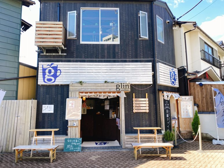グリンコーヒー 川越コッペパンの亀屋あんバターやマリトッツォみたいなメニューを紹介   食べて埼玉
