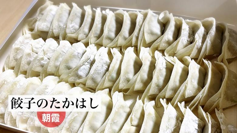【専門店】餃子のたかはし 朝霞市 焼くだけ!家で食べれる美味しい生餃子のお店
