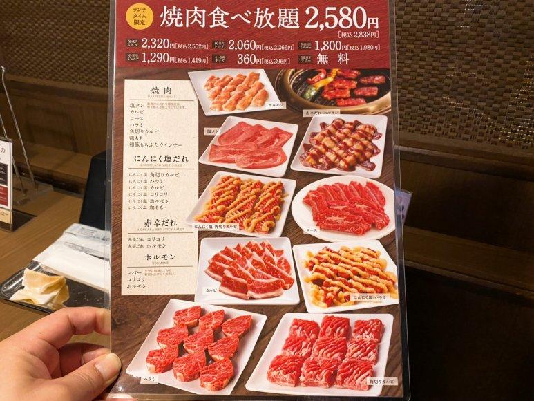 【2021】ワンカルビ 食べ放題コースの種類・料金とおすすめメニューを紹介!