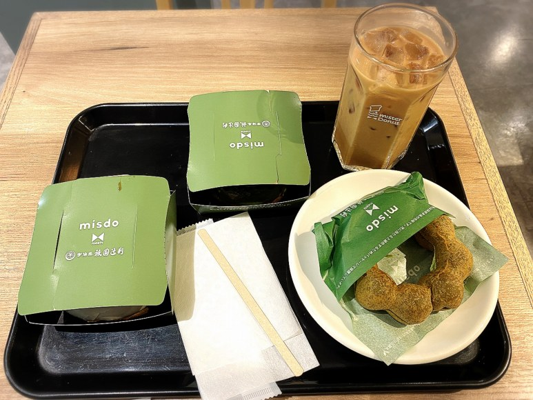 埼玉 ミスタードーナツ食べ放題 鶴ヶ島ショップで実食&ルール紹介!【限定もOK】