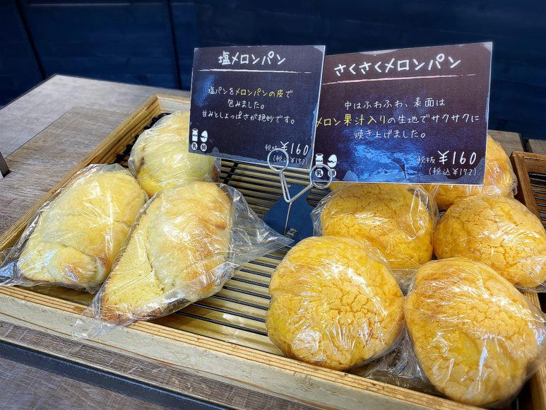 【駅チカ】オハナ 戸田公園店 塩パンや毎日60種類以上の焼きたてパンを販売