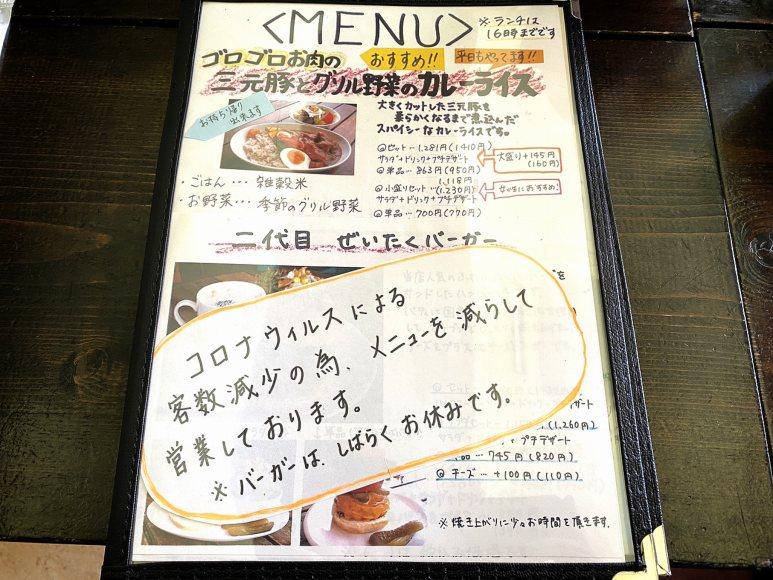 ル・グラン・ヴェル 越谷市 ランチやアイスパフェが楽しめるカフェ【焼き菓子も販売】