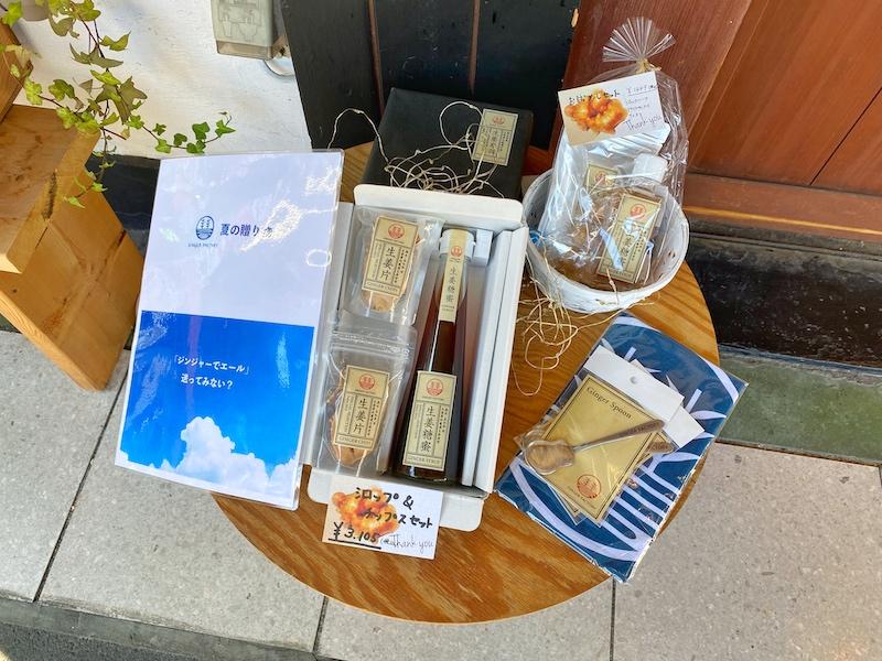 【専門店】蕨駅前にあるジンジャーファクトリーのジンジャーエールと生姜かき氷が最高!