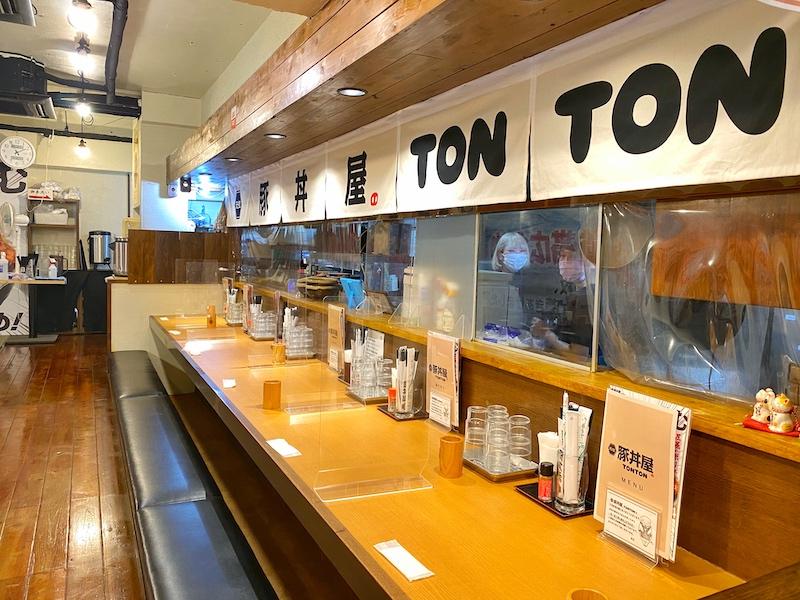 元祖 豚丼屋TONTON 大宮店【メガサイズは厚切り肉が14枚!】ハーフ&ハーフと実食