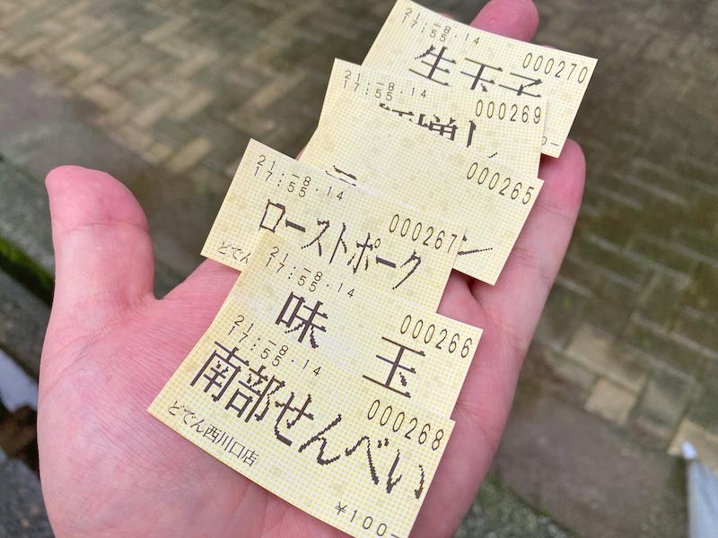 【二郎系】ラーメンどでん 西川口店 南部せんべいトッピングを初実食!